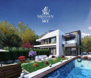 مشروع ميدتاون سكاى العاصمة Midtown Sky